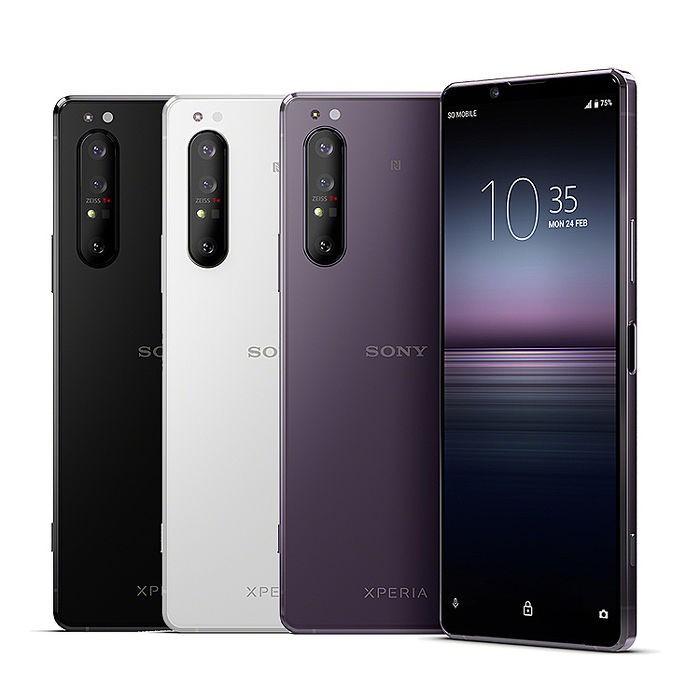 SONY Xperia 1 II 6.5吋 8G256G XQ-AT52 5G手機