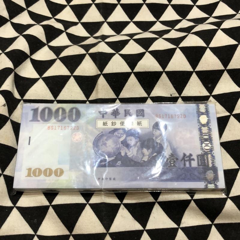 一千元假鈔票 玩具假鈔 假鈔 便條紙 玩具鈔 教學用玩具鈔 錢 1000