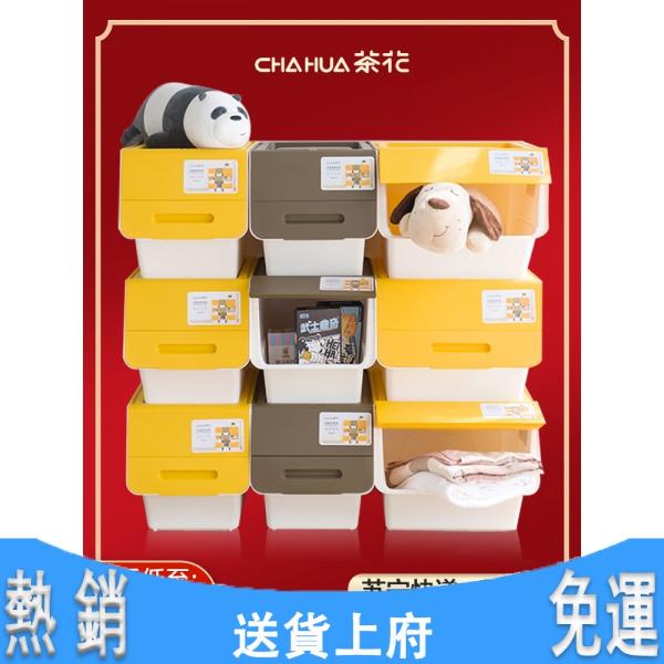 【玩具收納現賣】茶花收納箱兒童玩具整理箱前開式斜翻蓋儲物盒塑料家用抽屜側開櫃