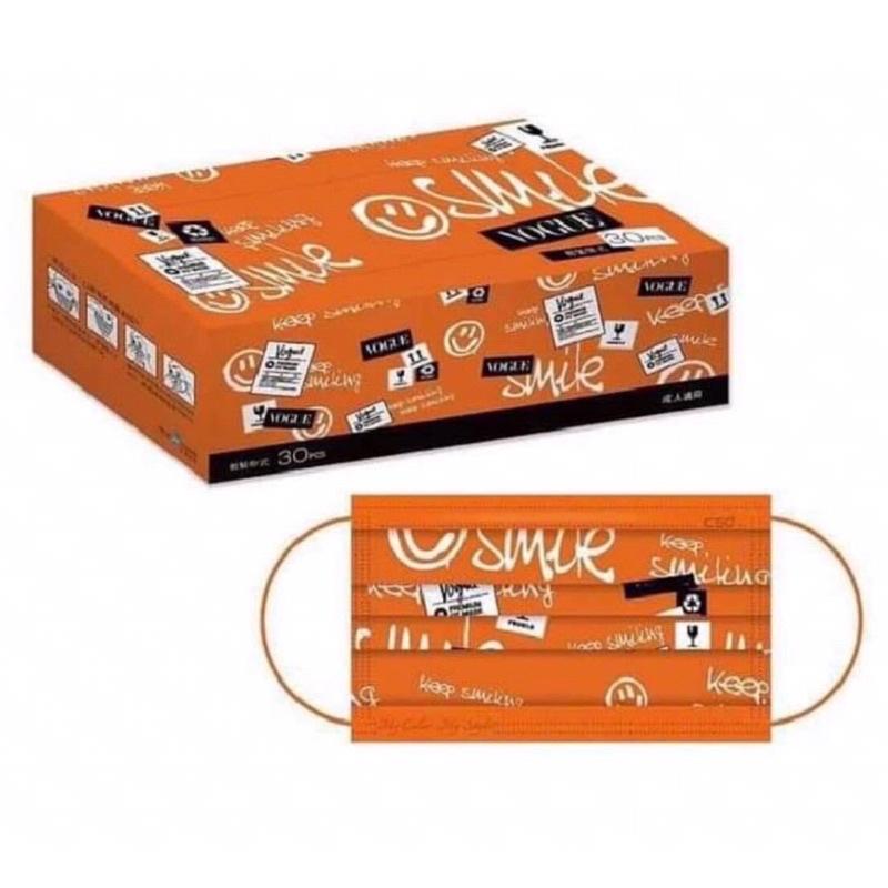 中衛口罩 VOGUE 聯名款 康是美3.0 VOGUE2.0 微笑潮橘 30片/盒