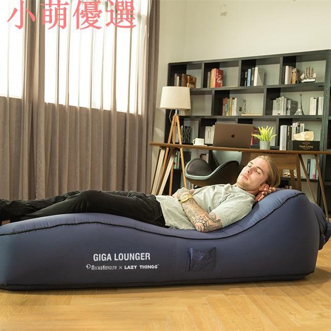 現貨·熱銷反射鏡面&Lazy things GIGA LOUNGER一鍵自動充氣應急休閑沙灘床CS1野餐戶外床單人辦公午