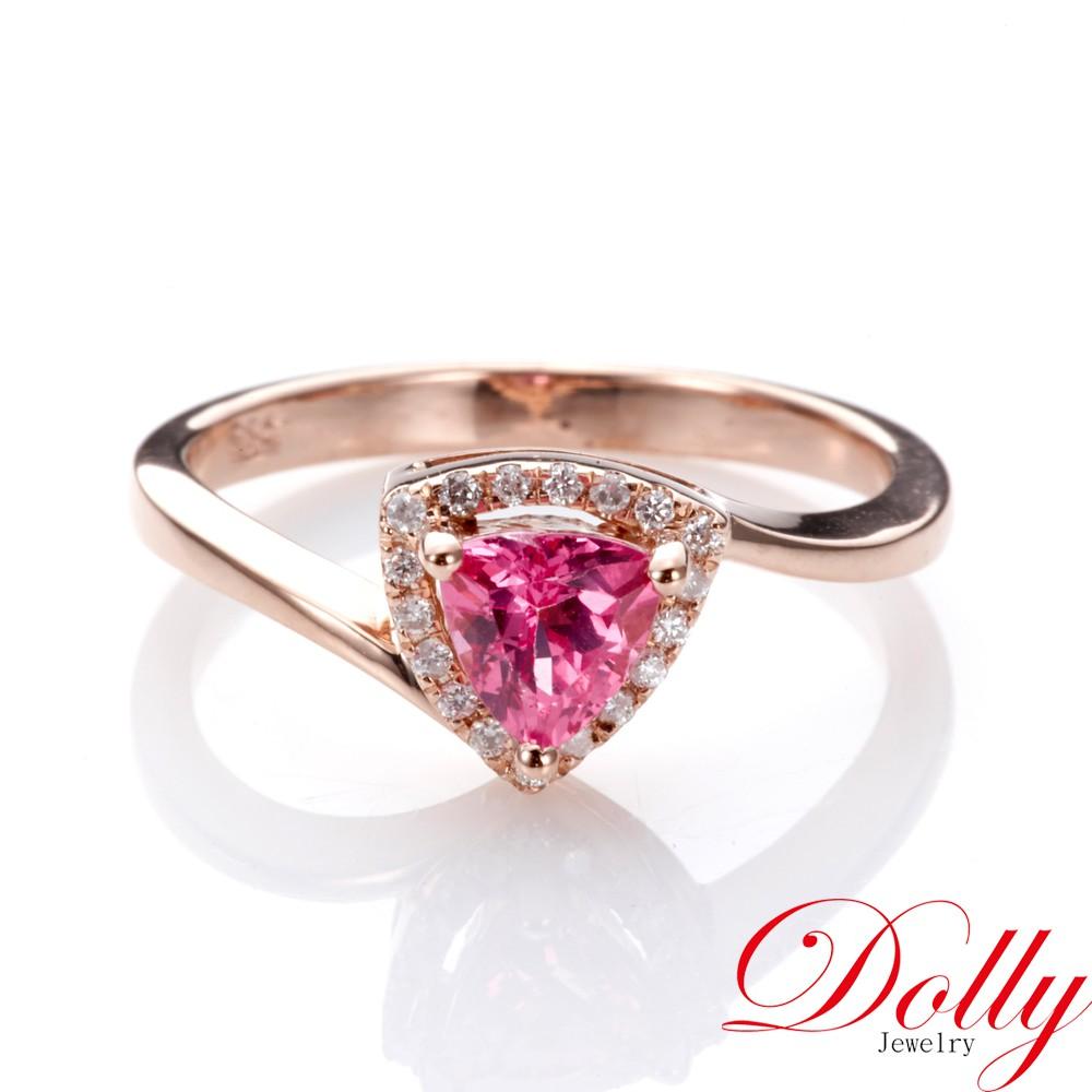 Dolly 無燒 霓虹尖晶石0.50克拉 14K玫瑰金鑽石戒指(003)
