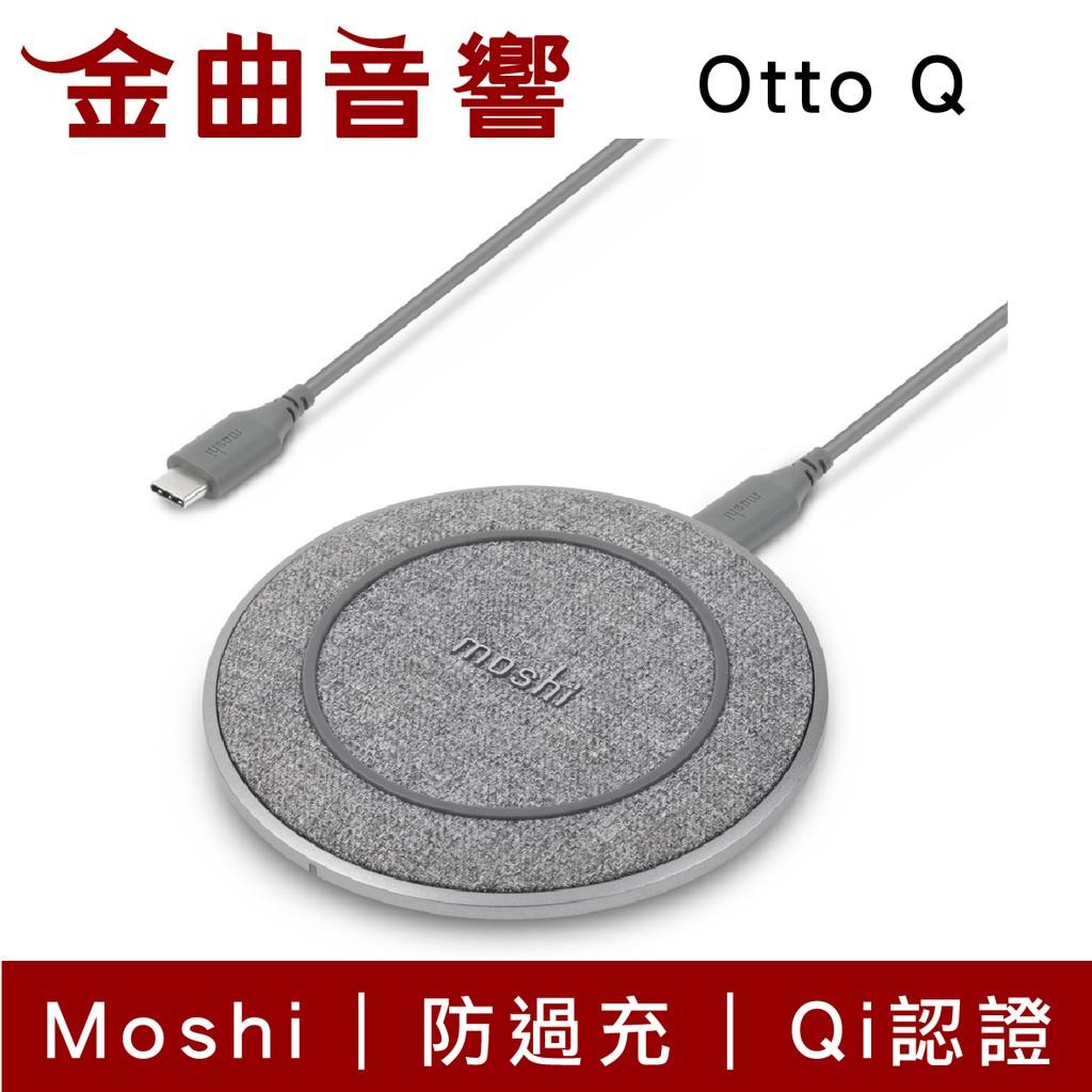Moshi Otto Q 防過充 AirPods充電 無線 充電盤 | 金曲音響