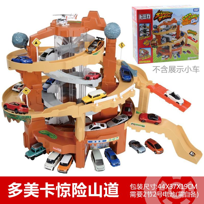 3-30    多美卡tomica合金車模場景軌道車套裝驚險山道男孩玩具禮物