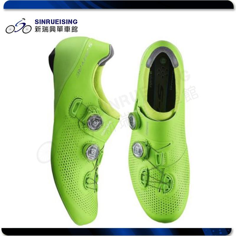 【新瑞興單車館】SHIMANO RC901 公路車鞋 綠色/寬#SU3038