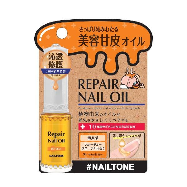 NAILTONE 清爽修護指緣油 8mL【康是美】