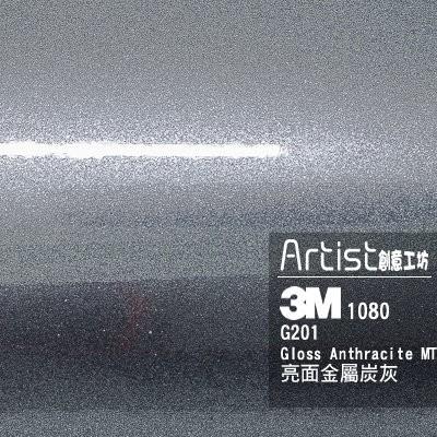 【Artist阿提斯特 正3M Scotchprintl 1080 G201亮面金屬炭灰車貼專用膠膜//車包膜/車覆膜
