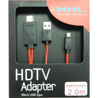 【低價】VD-165(E) MHL影音轉換線 三星S2 HTC蝴蝶機 LG Sony 華為 諾基 小米ACER(無盒裝) 台北市