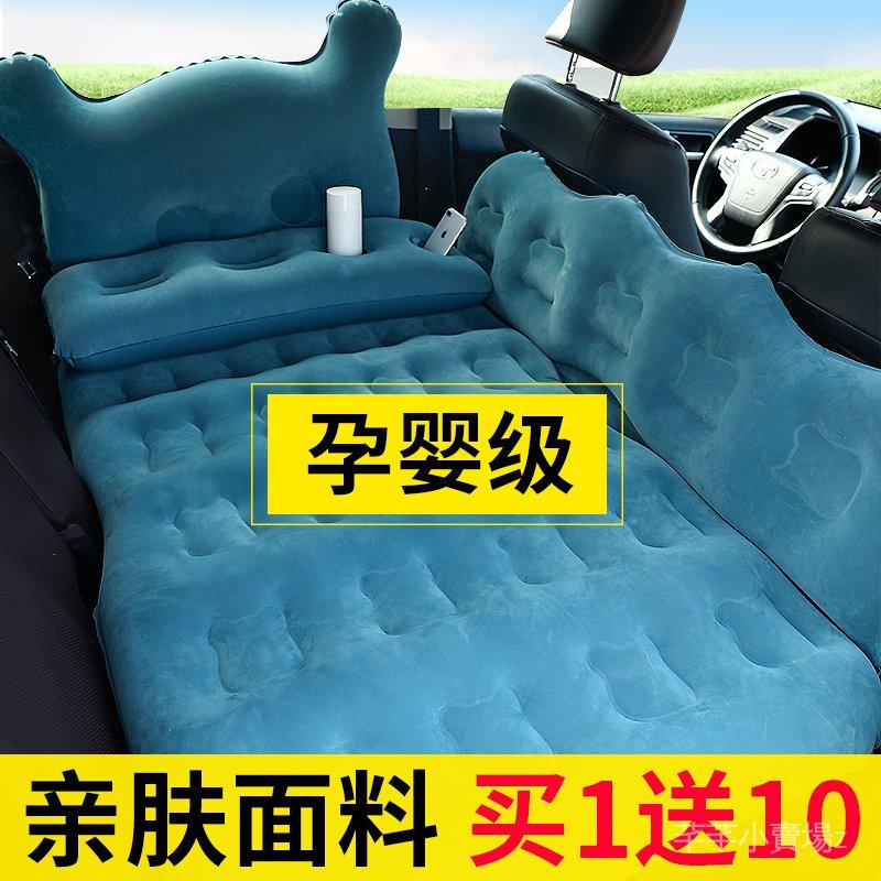 【超低價、廠家直銷】汽車睡覺床墊車載充氣床 轎車SUV用后排后座車內旅行床睡墊氣墊床 lOom