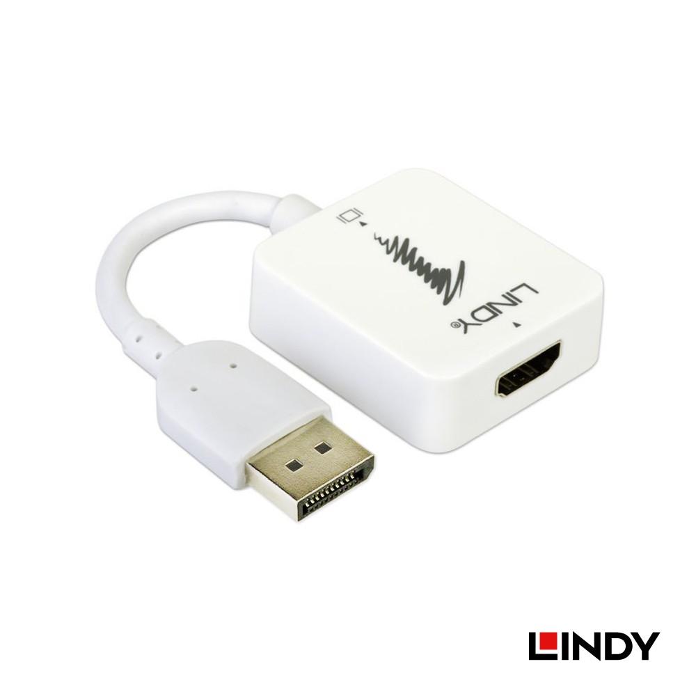LINDY 林帝 38146 - HDMI 轉 DISPLAYPORT 4K 轉換器 大洋國際電子