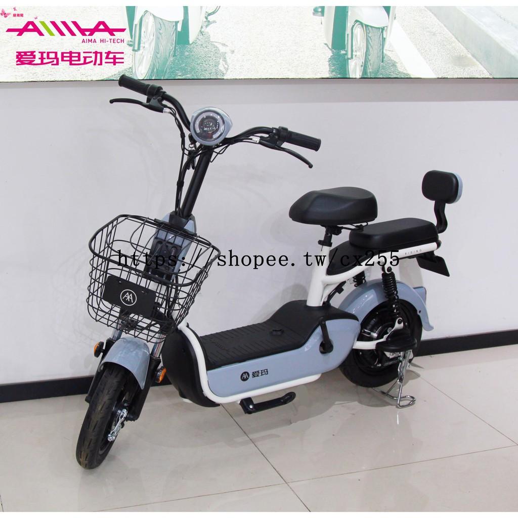【緣湘閣】 愛瑪糖寶電動自行車新國標3C時尚博世進口電機電池可取接送孩子車