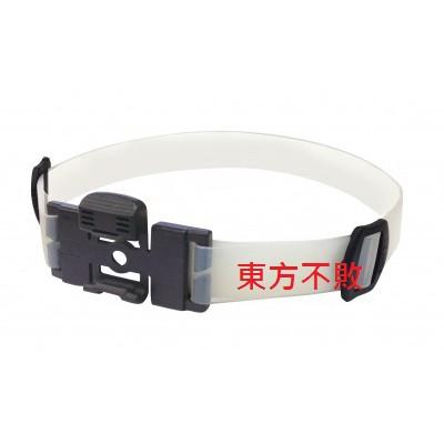 東方不敗 日本 TAJIMA 田島 LE-ZB1 頭燈用頭帶 適用田島W系列頭燈 工作燈 照明燈頭帶