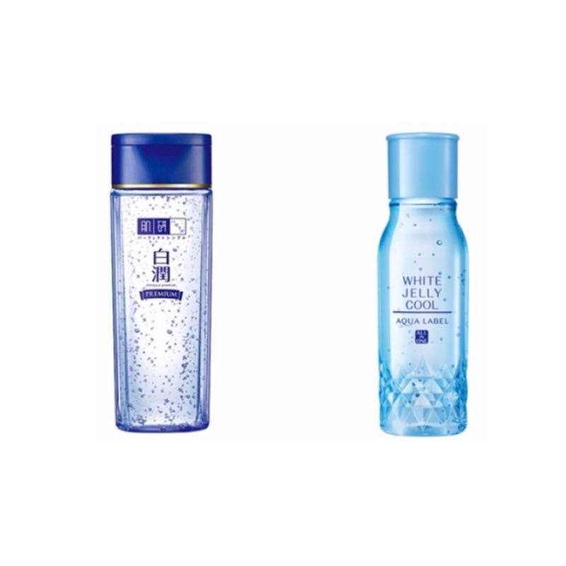 肌研白潤高效集中淡斑涼感精華露+ AQUALABEL水之印晶透白淨斑收斂精華/200ml(兩瓶ㄧ起賣