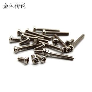 銀色小螺絲 300馬達電機固定 微型小螺絲 DIY模型拼裝配件 10只裝
