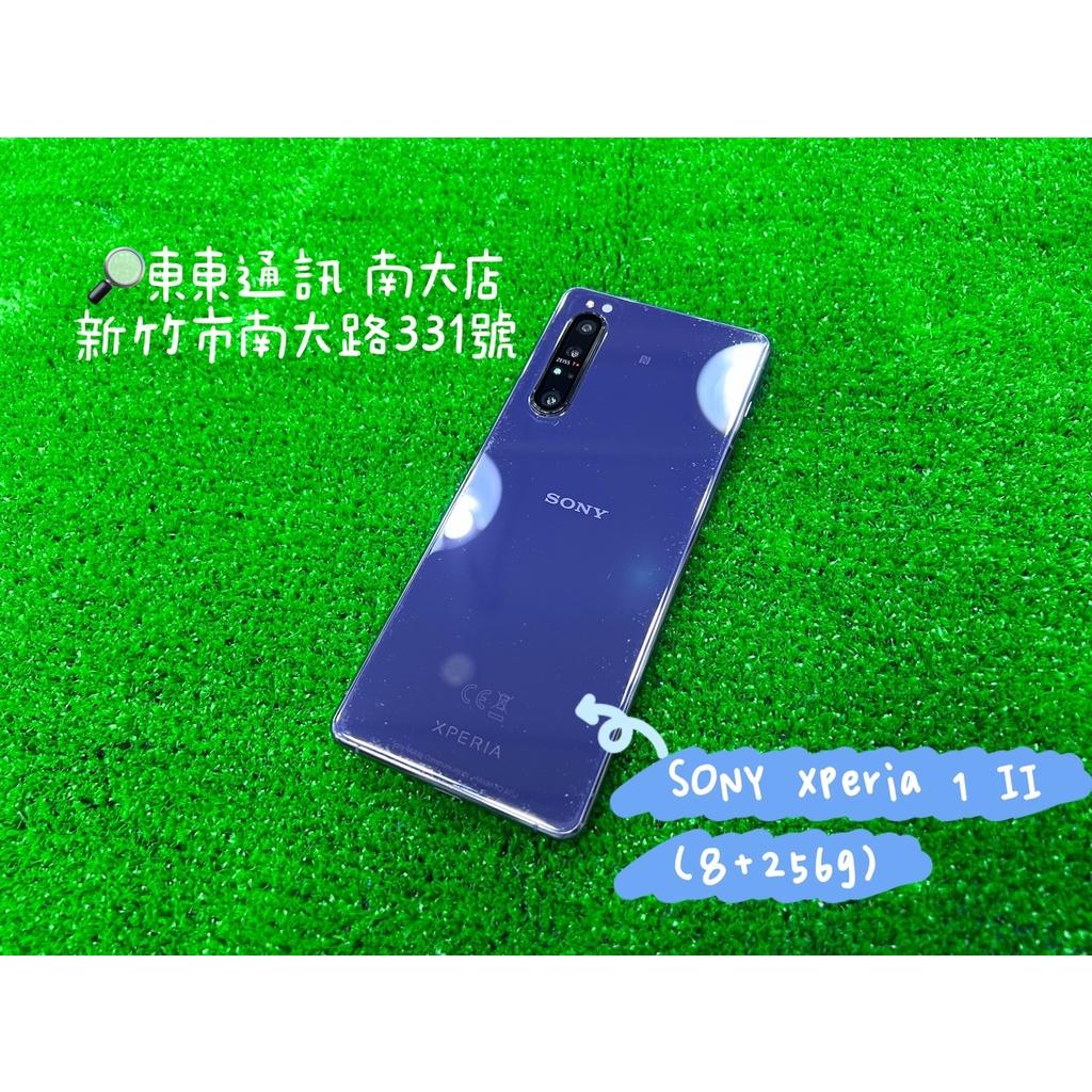 東東通訊 二手 Sony Xperia1 ii 256g 售11800 新竹二手機買賣 XQ-AT52