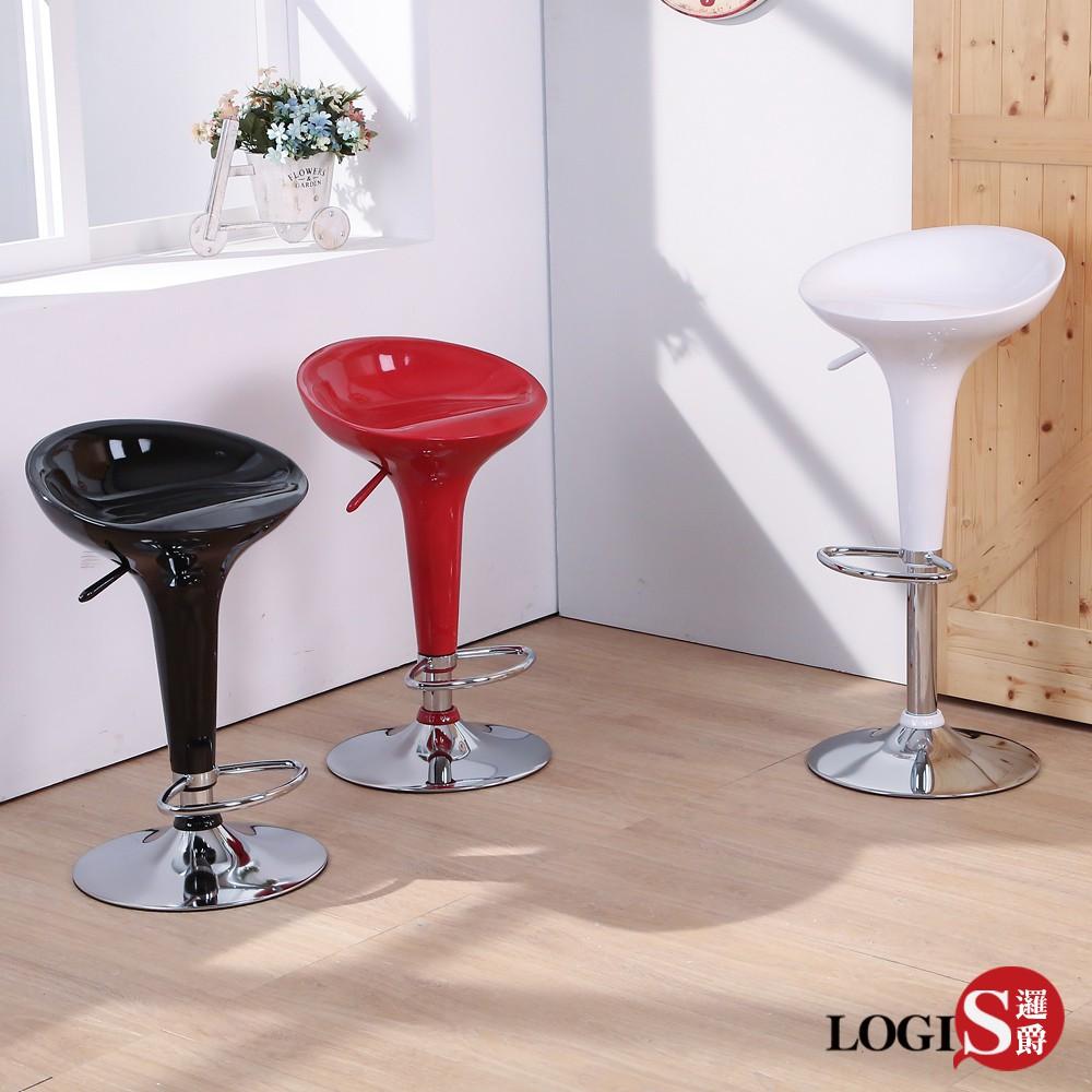 LOGIS設計家具 極光晶燦吧台椅 LOS-101 高腳椅酒吧 餐椅 吧椅 吧檯椅 吧臺椅 餐廳 接待所