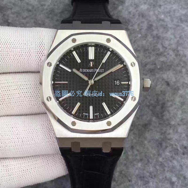 現貨 Audemars Piguet AP 15400 41mm 手錶 訂金