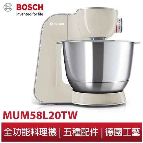 BOSCH 博世 精湛萬用廚師機 MUM58L20TW