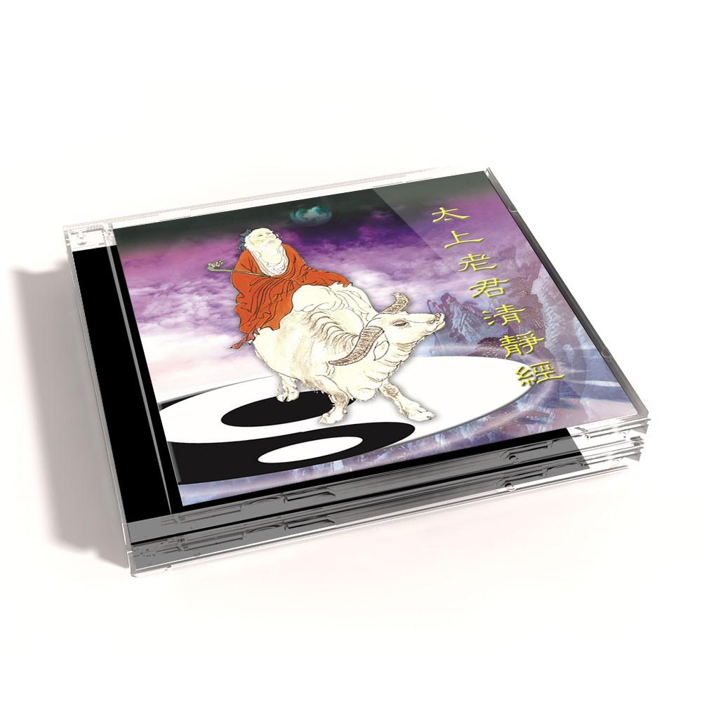 【新韻傳音】太上老君清靜經 CD MSPCD-44029