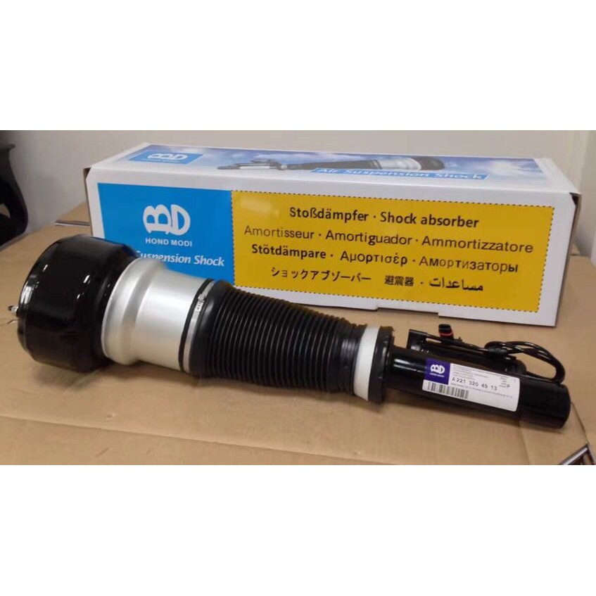 全新BENZ氣壓避震器W221 S280 S300 S350 S400 S450 S500 S600 S63AMG
