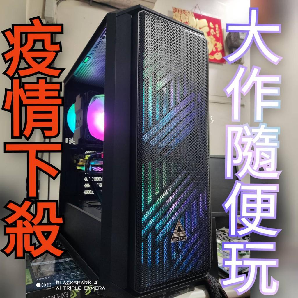 【茵茵🥰電腦】 i5 鬥陣特工 特戰英豪鬥陣 GTA5 桌上型 電競主機 Fire Free 限量特價 下單直升8G