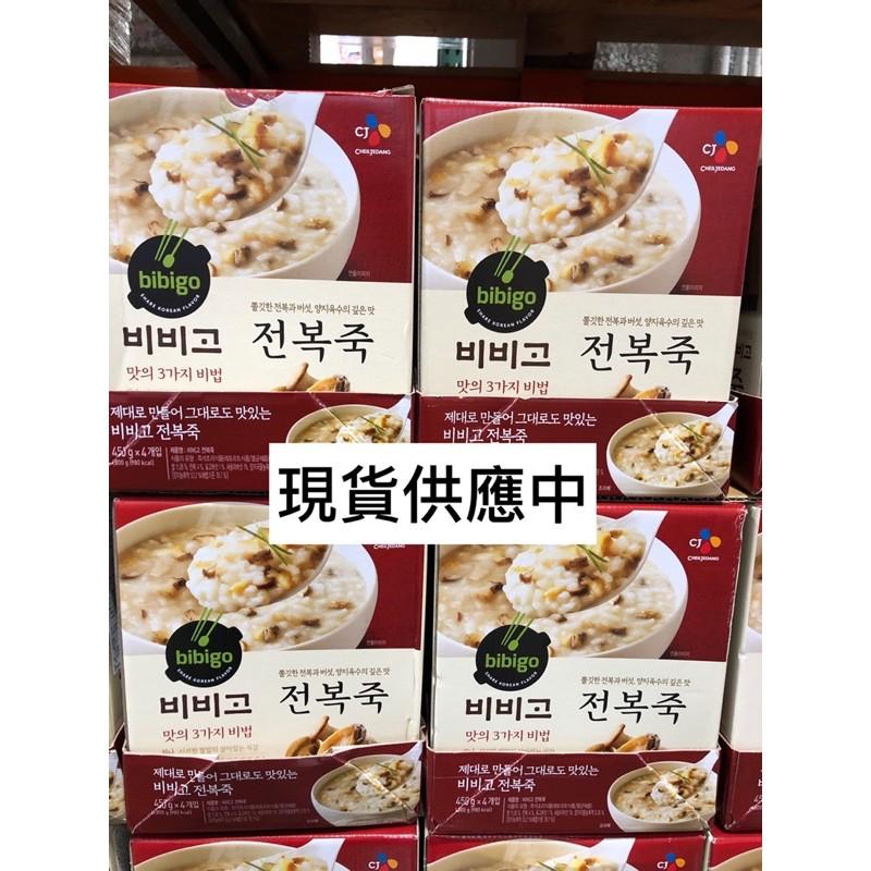 🛍好市多Costco代購CJ韓式鮑魚粥 每份450g*4入