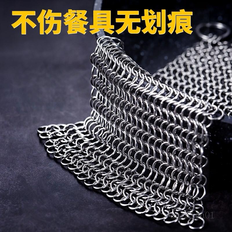 不掉絲鋼絲球 304不銹鋼刷 鍋網洗鍋網 家用 316清潔球 鐵絲鏈洗碗神器