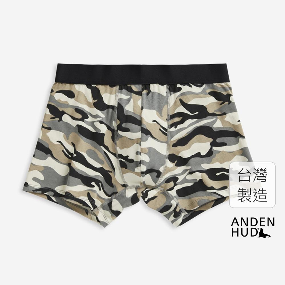 【Anden Hud】(男款)CHILL LIFE.長版緊帶四角內褲(米白-灰階迷彩) 台灣製