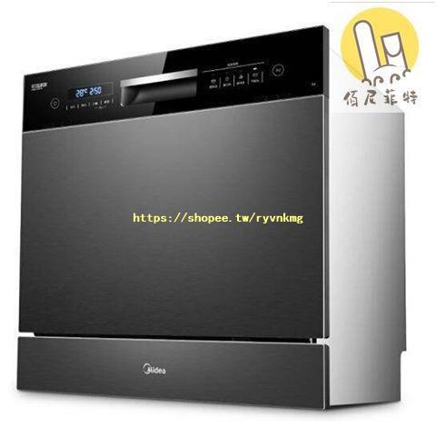 Midea/美的 X4洗碗機嵌入式大容量8套智能烘干洗滌一體家用洗碗機佰尼菲特🦌