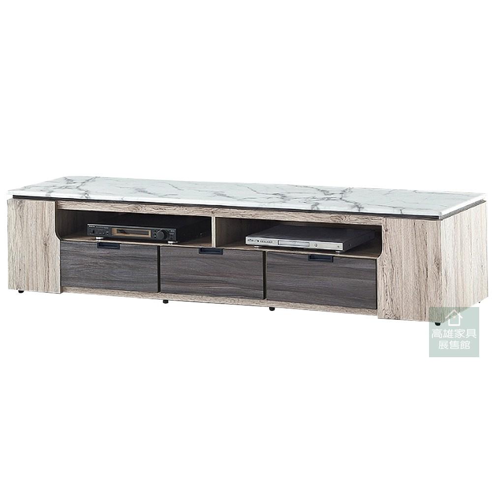 瑞菲橡木色電視櫃/收納櫃/TV櫃 QY653-2