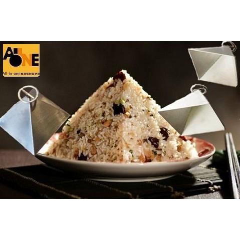 ~All-in-one~【附發票】不鏽鋼金字塔飯模/個 不銹鋼飯模 ST飯模 米飯模型 炒飯模型 創意模具-特價中