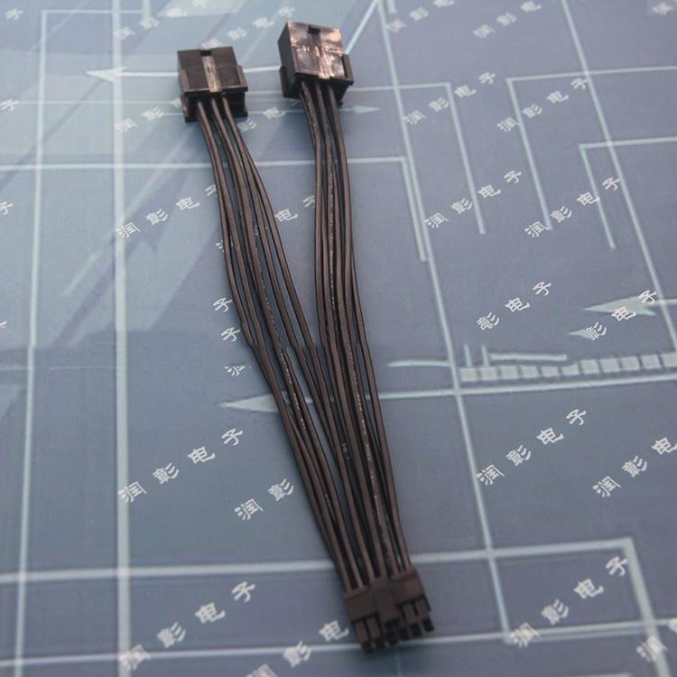 雙8P/6P轉12P轉接線 顯卡電源線 適用於 NVIDIA RTX30系列3070 3080公版新顯卡