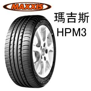 超便宜輪胎 瑪吉斯HPM3 215/70/16/特價/完工/免費調胎/米其林/專業施工/輪胎保固