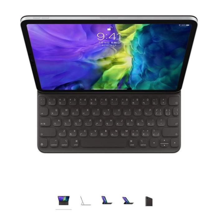 apple原廠 ipad pro 11吋聰穎雙面夾鍵盤組 全新六折