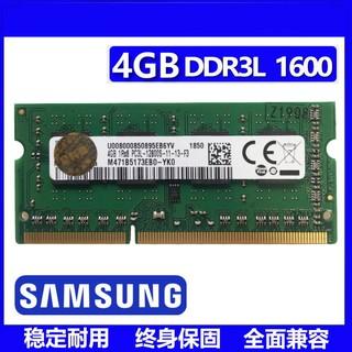 全新保固5年 4GB DDR3 筆電 SODIMM 記憶體 4GB 8GB 三星 美光 金士頓 海力士 臺北市