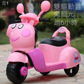人遙控兒童坐玩具男孩遙控車遙控汽車可坐人雙人可電動大全充電號 兒童電動遙控車 可坐人 嘉義縣