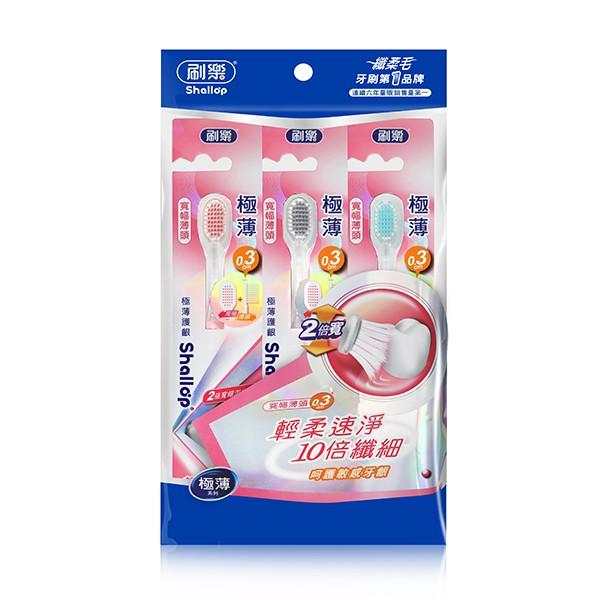 刷樂極薄護齦牙刷3支入  【大潤發】