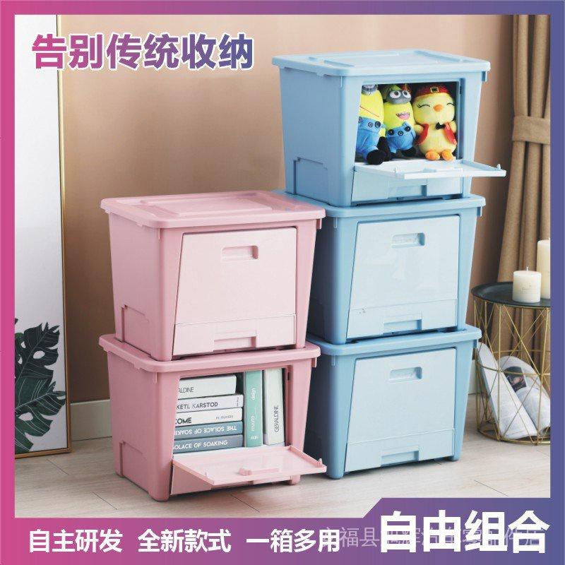 前開式收納箱 斜口翻蓋收納盒 塑膠分層分類帶抽屜玩具儲物箱 可疊加收納