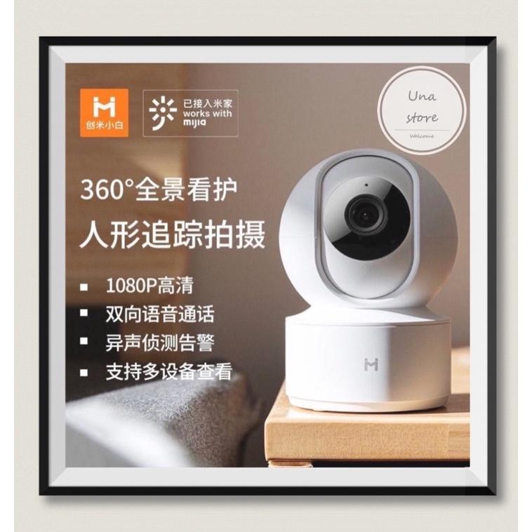小米 小白智能攝像機云台版 小白智慧型攝影機云台版 小米公司貨小白攝影機 小米監控高清1080P雲台版 小米監視器