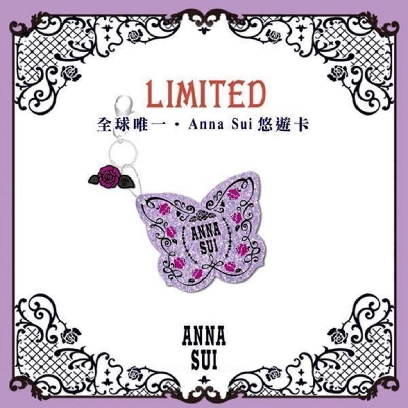 🌟Paul&Joe🌟【限量】Anna sui 造型悠遊卡 蝴蝶🦋 貓咪🐱 貓奴必備 專櫃貨(空卡)