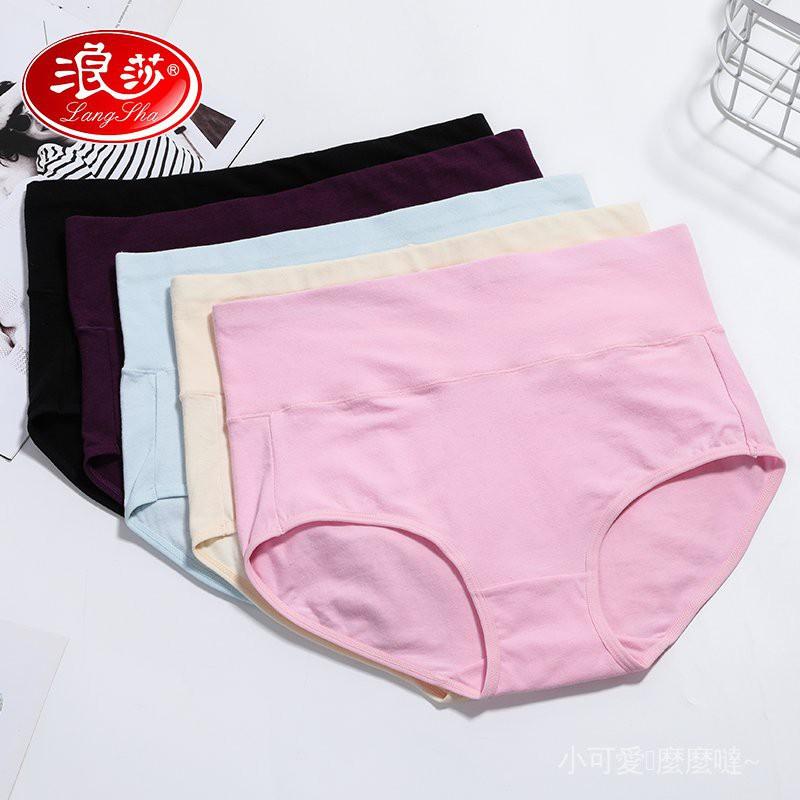 【xppe】大碼女式浪莎高腰胖純棉純色褲頭三角褲女浪沙收腹簡約內褲提臀