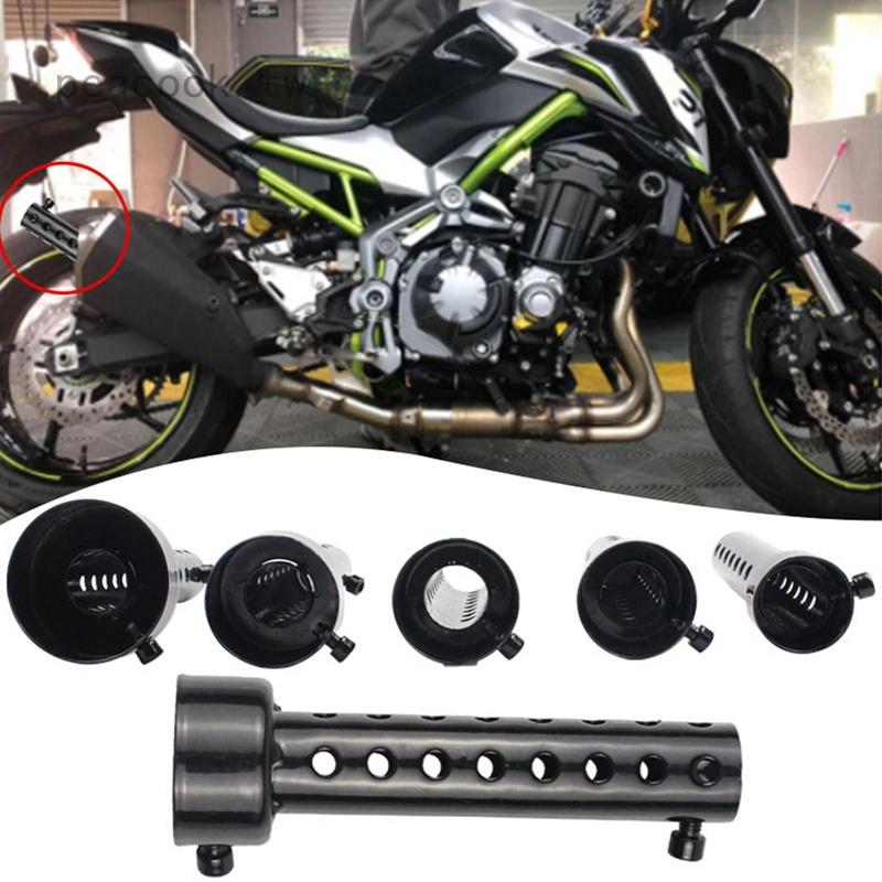 摩托車改裝排氣管 毒蛇排氣管 調音消音器 可調減聲咀回壓芯消聲塞
