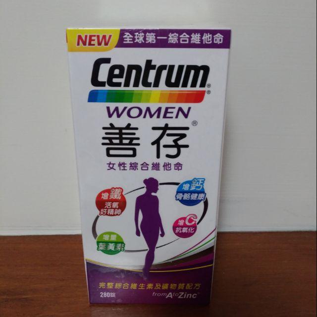 輝瑞 善存女性綜合維他命 280錠 特價優惠 最後一罐