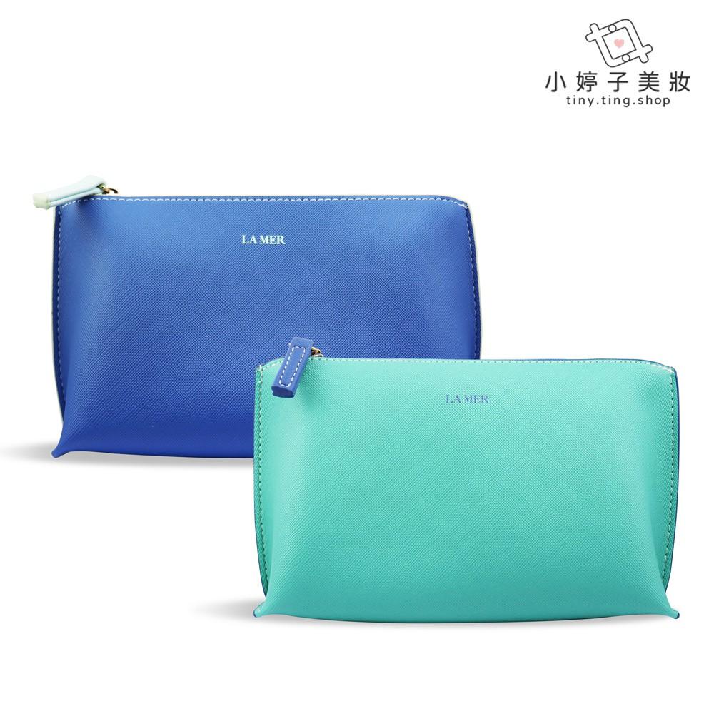 LA MER 海洋拉娜 限量旅行化妝包 清澈藍/湖綠 小婷子美妝