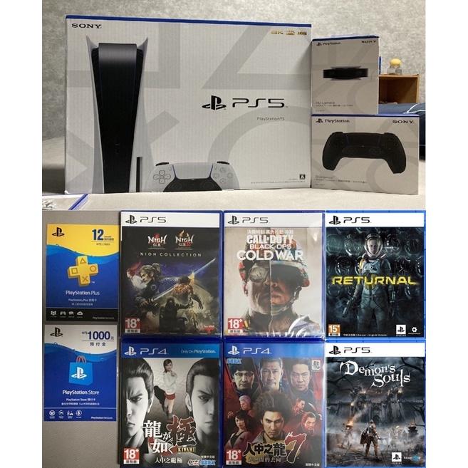 全新PS5主機 光碟版 日版 單主機 大禮包 台中面交 私訊可議