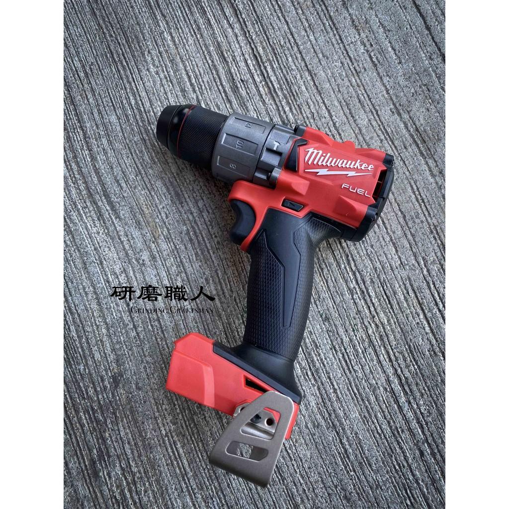 『研磨職人』美沃奇 18V無刷 震動電鑽 M18FPD2-0 原廠公司貨 米沃奇 Milwaukee