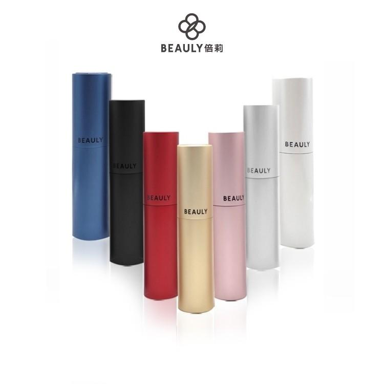 BEAULY 質感旋轉香水空瓶 10ml 共七色 《BEAULY倍莉》 噴霧瓶 隨身瓶 精緻包裝 送禮 包裝 香水 禮物