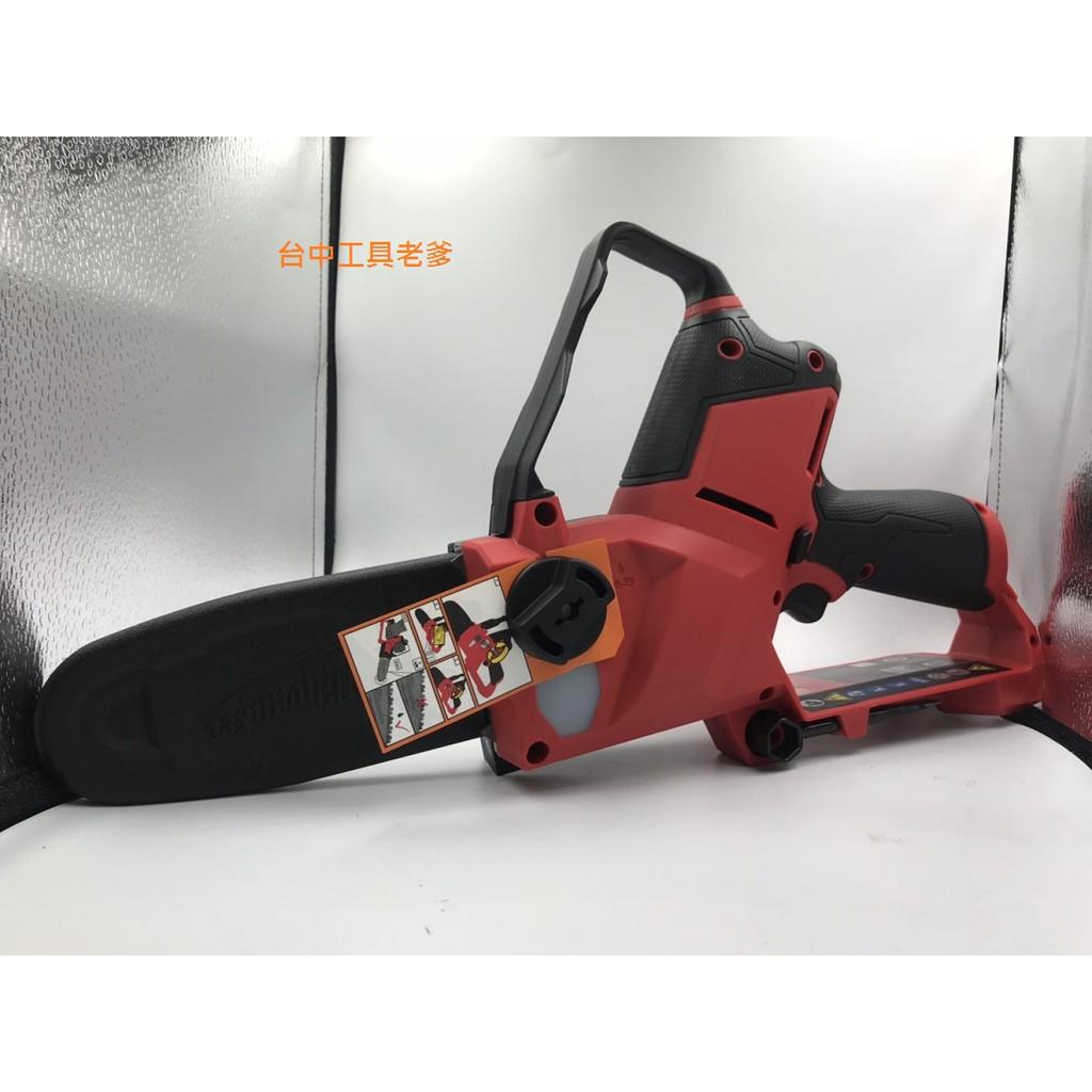 """""""台中工具老爹""""MILWAUKEE M12 FHS 充電式 鋰電鏈鋸機 m12fhs m12fhs-0"""