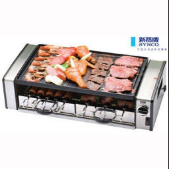 新格 二手  SBG 8850 電燒烤爐 旋轉 不鏽鋼 鐵板燒