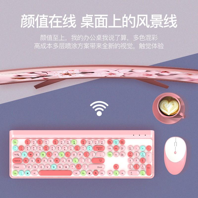 【手機殼】碩臣口紅混彩無線鍵盤鼠標套裝女生可愛綠色粉色少女心辦公專用非靜音馬卡龍筆記本電腦外接iPad藍牙無限電競